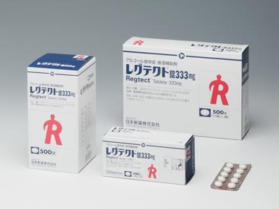 新しいタイプのアルコール依存症治療薬「レグテクト錠」