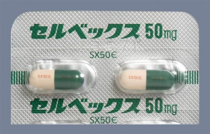 【古くて新しい薬】胃薬セルベックスが実は画期的な薬だったって話