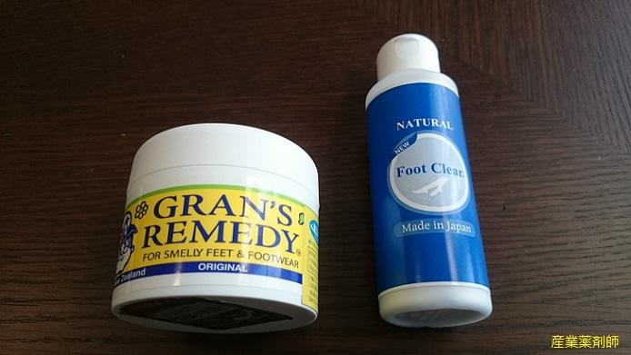 足の臭いを消す粉フットクリアとグランズレメディを片足ずつ同時使用で比較