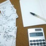 ロキソニンSやアレグラFXなど市販薬を安く購入する方法