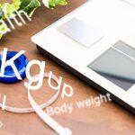 脂質吸収を抑えたり、脂肪消費を促すサプリ比較 イチオシはEPA・DHA